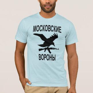 Camiseta Cuervos de Moscú
