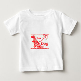 Camiseta De Bebé Año del perro - Año Nuevo chino