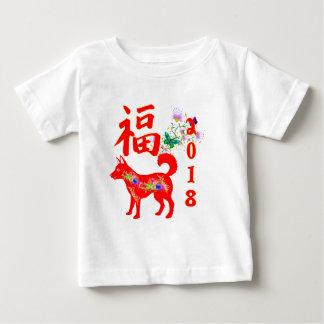 Camiseta De Bebé Año Nuevo chino 2018