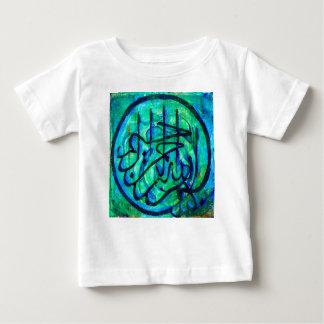 Camiseta De Bebé Bismillah