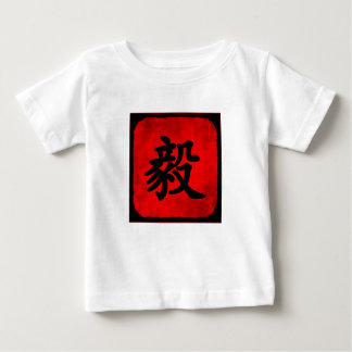 Camiseta De Bebé Determinación en caligrafía del chino tradicional