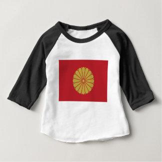 Camiseta De Bebé Emperador de Japón
