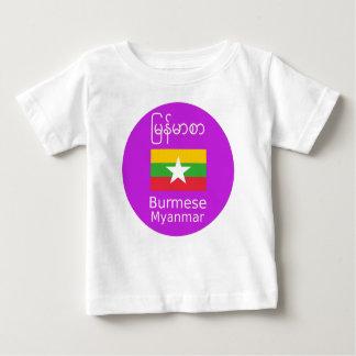 Camiseta De Bebé Lengua del birmano/de Myanmar y diseño de la