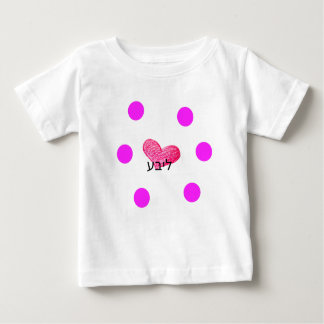 Camiseta De Bebé Lengua jídish del diseño del amor