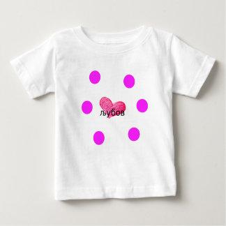 Camiseta De Bebé Lengua macedónica del diseño del amor