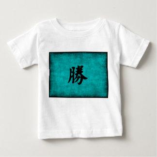 Camiseta De Bebé Pintura del carácter chino para el éxito en azul