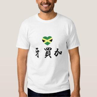Camiseta de JAMAICA del AMOR