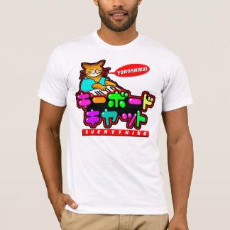¡Camiseta de Japón del gato del teclado! Camiseta