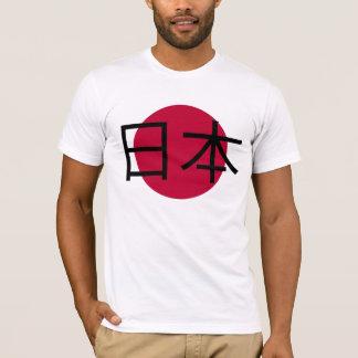 Camiseta de la bandera de Japón