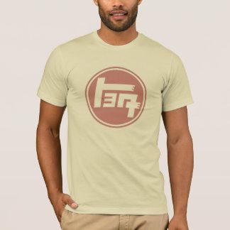 Camiseta de los cruceros de Colorado FJ