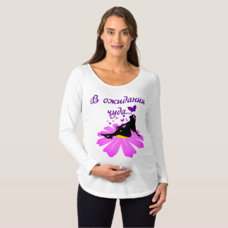 Camiseta De Premamá Shirt embarazada, ruso