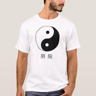 Camiseta de Yin Yang (blanca)