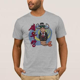 Camiseta del camarón del gángster - American