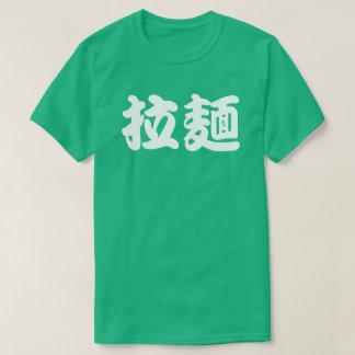camiseta del kanji de los ramen