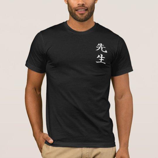 Camiseta del kanji de Sensei