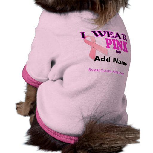Camiseta del mascota de la plantilla de la concien prenda mascota