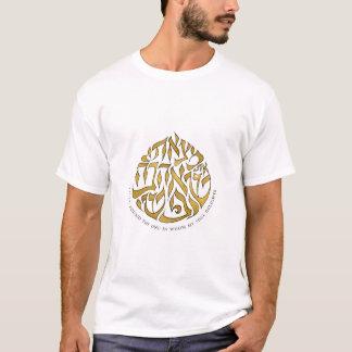 Camiseta del placer del alma - amarillo