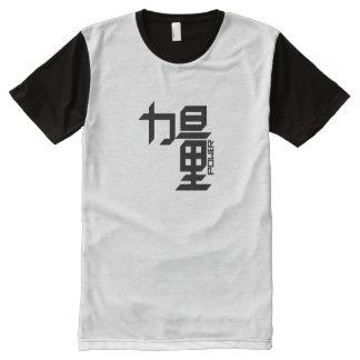 Camiseta del poder (carácter chino)