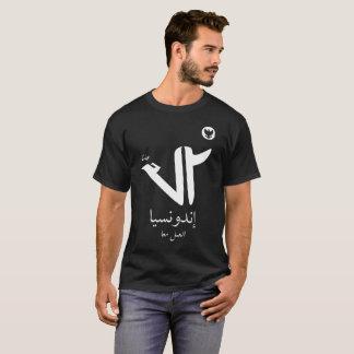 Camiseta Día de la Independencia de Indonesia en árabe