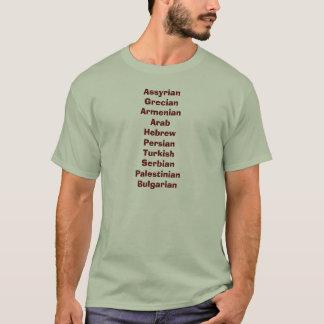 Camiseta ¡El Baklava une!