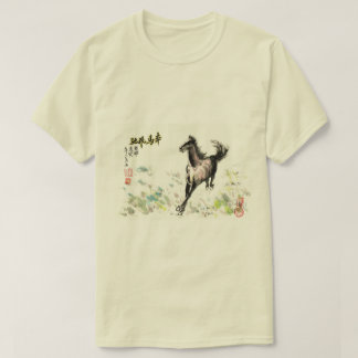 Camiseta El caballo corriente es mi alcohol y velocidad