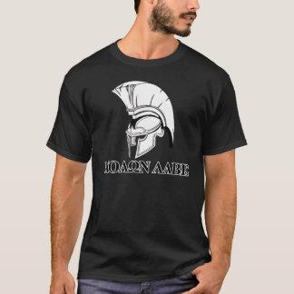 Camiseta El casco griego espartano viene tomarle Molon Labe