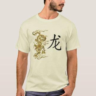 Camiseta El dragón con las letras chinas