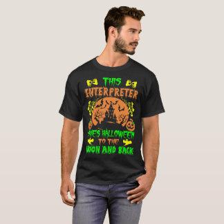 Camiseta El intérprete ama la luna de Halloween y la
