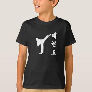 Camiseta El Taekwondo