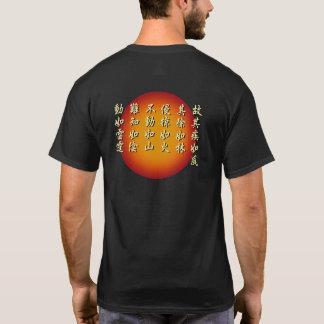 Camiseta Elementos del amarillo de la guerra