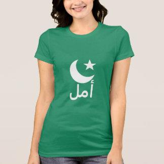 Camiseta esperanza del أمل en árabe