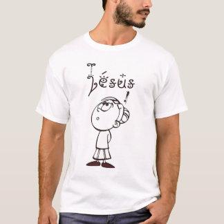 Camiseta Estaré alegre y disfrutaré en Thee