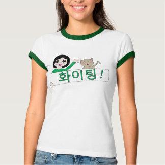 Camiseta estilo del coreano de la mujer y del gato del 화이팅