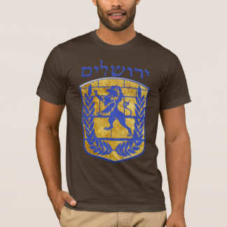 Camiseta Estrella de Jarusalem