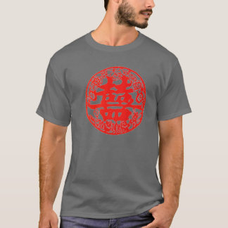 Camiseta Felicidad doble china roja