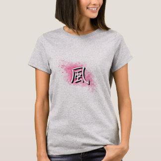 Camiseta Fuu en niebla rosada