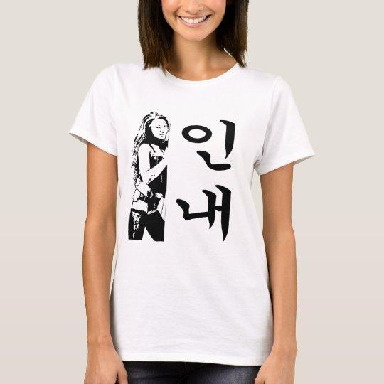 Camiseta Gail-Kim-Perseverencia