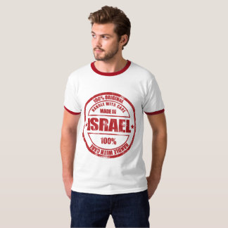 Camiseta Hecho en Israel