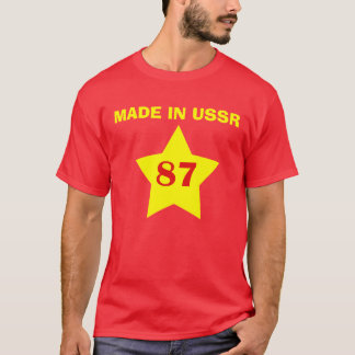 CAMISETA HECHO EN URSS