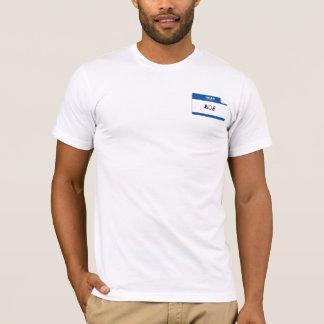 Camiseta Hola; Mi nombre es Bob