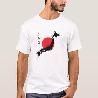 Camiseta ¡Hooray para Japón!