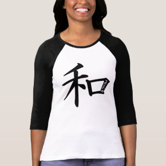 Camiseta inspirada japonesa de la PAZ