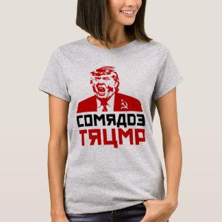 "Camiseta irónica del triunfo: ""CAMARADA TRUMP"" LOL"