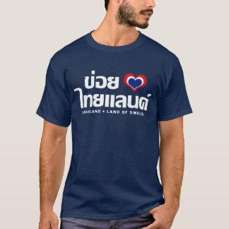Camiseta ❤ Isan tailandés de Khoi Huk (corazón/amor de I)