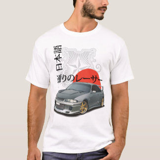 Camiseta Japonés del horizonte