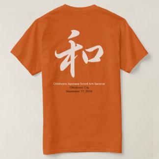 Camiseta japonesa 2016 del seminario de los artes