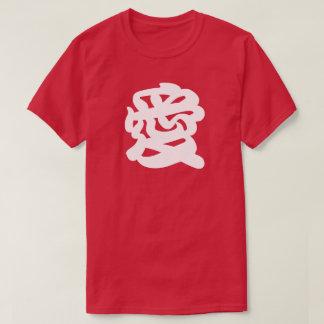 camiseta japonesa del amor del kanji