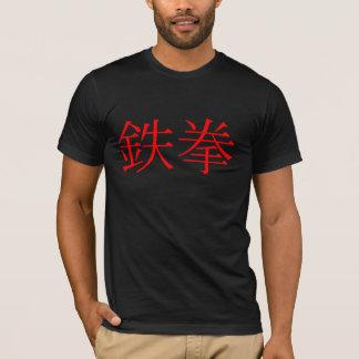 """Camiseta japonesa del """"Iron Fist"""""""