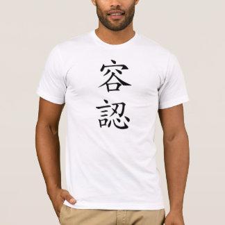 Camiseta japonesa del kanji de la aceptación
