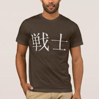 Camiseta japonesa del símbolo del guerrero